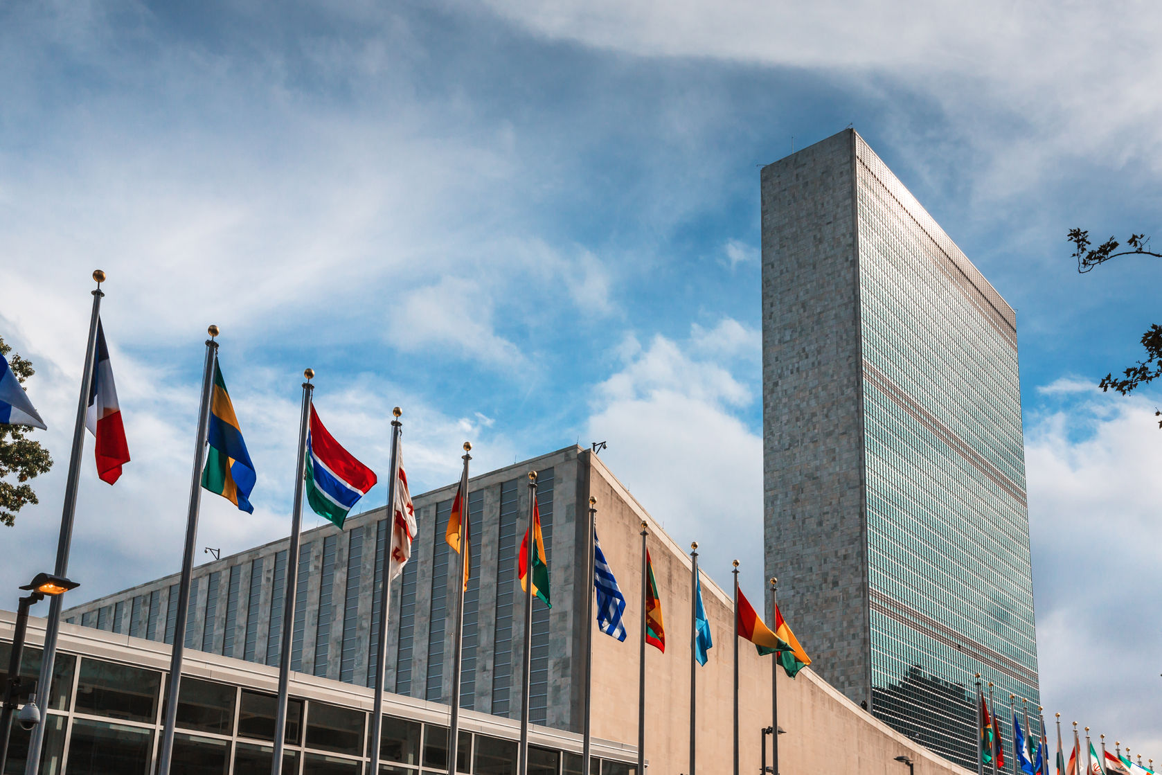 Stock photo of United Nations General Assembly and Security Council buildings.